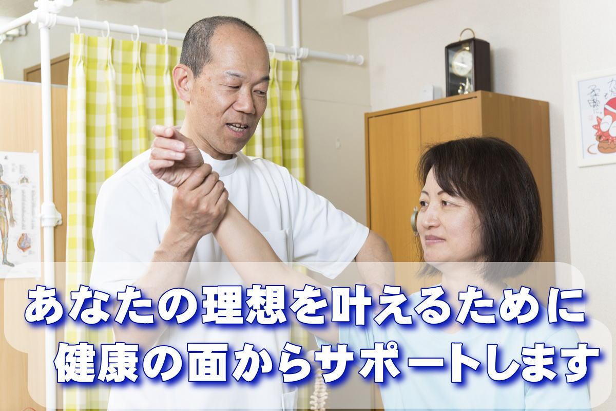 武蔵小杉・新丸子の鍼灸・整体マッサージ 優和知慮院